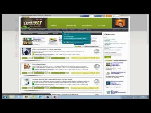 Заработок в интернете на партнерских программах в сервисе КвертиПэй