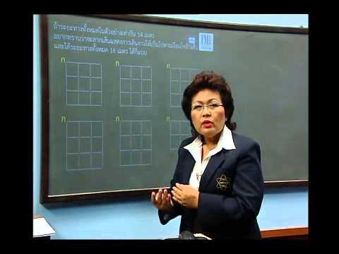 เฉลยข้อสอบ TME คณิตศาสตร์ ปี 2553 ชั้น ป.3 ข้อที่ 30