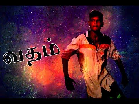 Vatham / வதம்