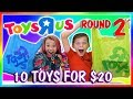 20 DOLLAR TOYS R US CHALLENGE | PART 2 | We Are The Davises