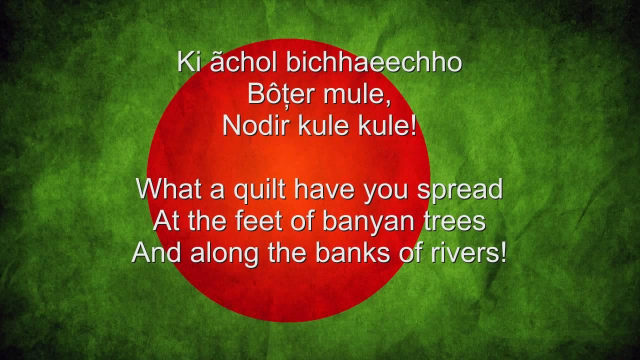 amar sonar bangla ami tomay bhalobasi mp3 song free download