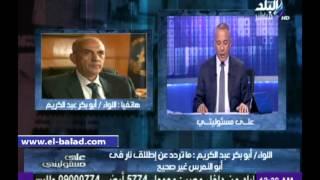 بالفيديو... الداخلية تنفى إطلاق نار أو احتجاز قضاة بلجان أبو النمرس