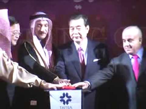 Opening Ceremony of Taiwan Trade Center, Kuwait