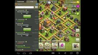 Баг!!!войска есть а в профиле нету)clash of clans