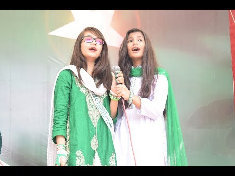 MIDasia Foundation Academy - Independence Day 2017 - National Song Competition