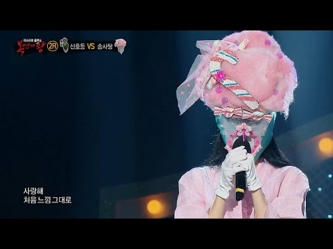 【TVPP】Minkyung(Davichi) - 'Like the First Feeling' , 민경(다비치) - '처음 느낌 그대로' @ King of masked singer Mp3