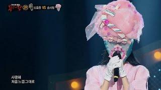 【TVPP】Minkyung(Davichi) - 'Like the First Feeling' , 민경(다비치) - '처음 느낌 그대로' @ King of masked singer