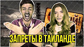 топ тур тюмень - YouTube