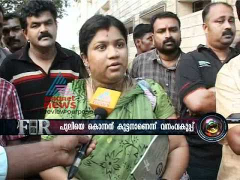 Leopard Kill: Kuttan's Wife Lashes Out Against Wildlife Department