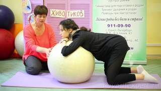 видео Все про беременность и роды
