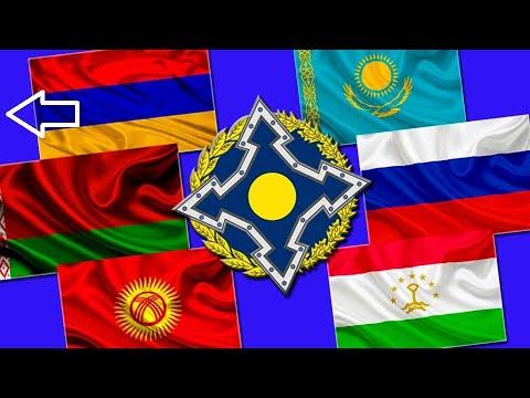 Армению морально унизили в ОДКБ