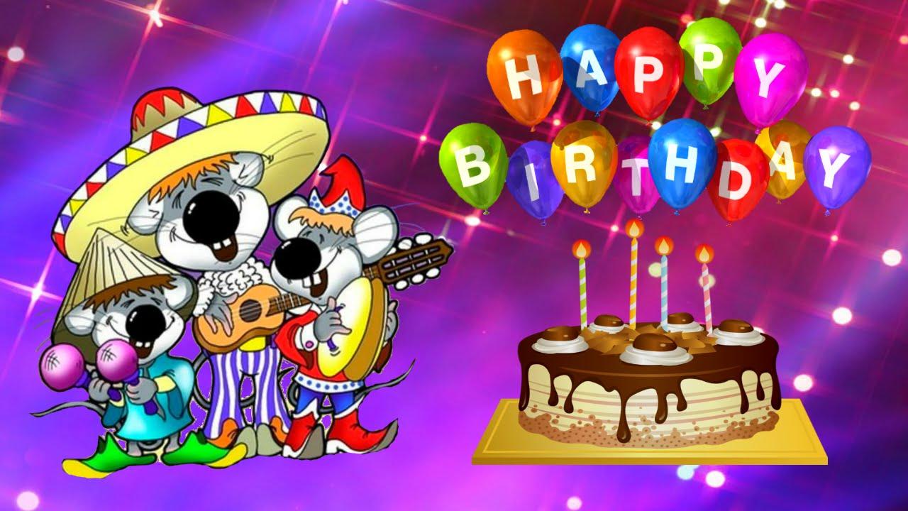 Музыкальные прикольные открытки поздравления с днем рождения видео, дня финансиста