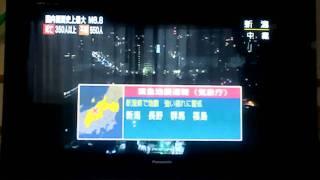 長野県北部で震度6強