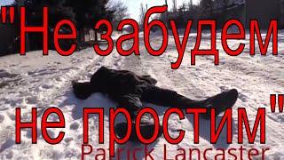 Месяц смертей и разрушений в Украинской войне ( январь 2015)