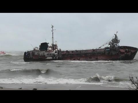 Крушение Delfi. Пляж Дельфин в ГСМ. 3 члена экипажа на борту. Одесса. Шторм усиливается. Волнорез.