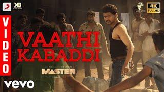 Master - Vaathi Kabaddi Video   Thalapathy Vijay   Lokesh Kanagaraj Thumb