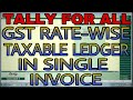 GST RATE-WISE TAXABLE LEDGER IN SINGLE INVOICE IN TALLY ERP9 | GST SALES AND PURCHASE LEDGER