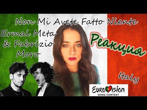 Ermal Meta & Fabrizio Moro - Non Mi Avete Fatto Niente - Italy || 2018