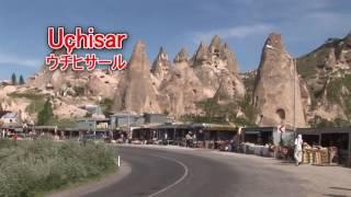 カッパドキア キノコ岩 ラクダ岩 カイマクル地下都市などの世界遺産観光 Turkey Cappadocia Goreme  Fairy chimneys & Camel rock