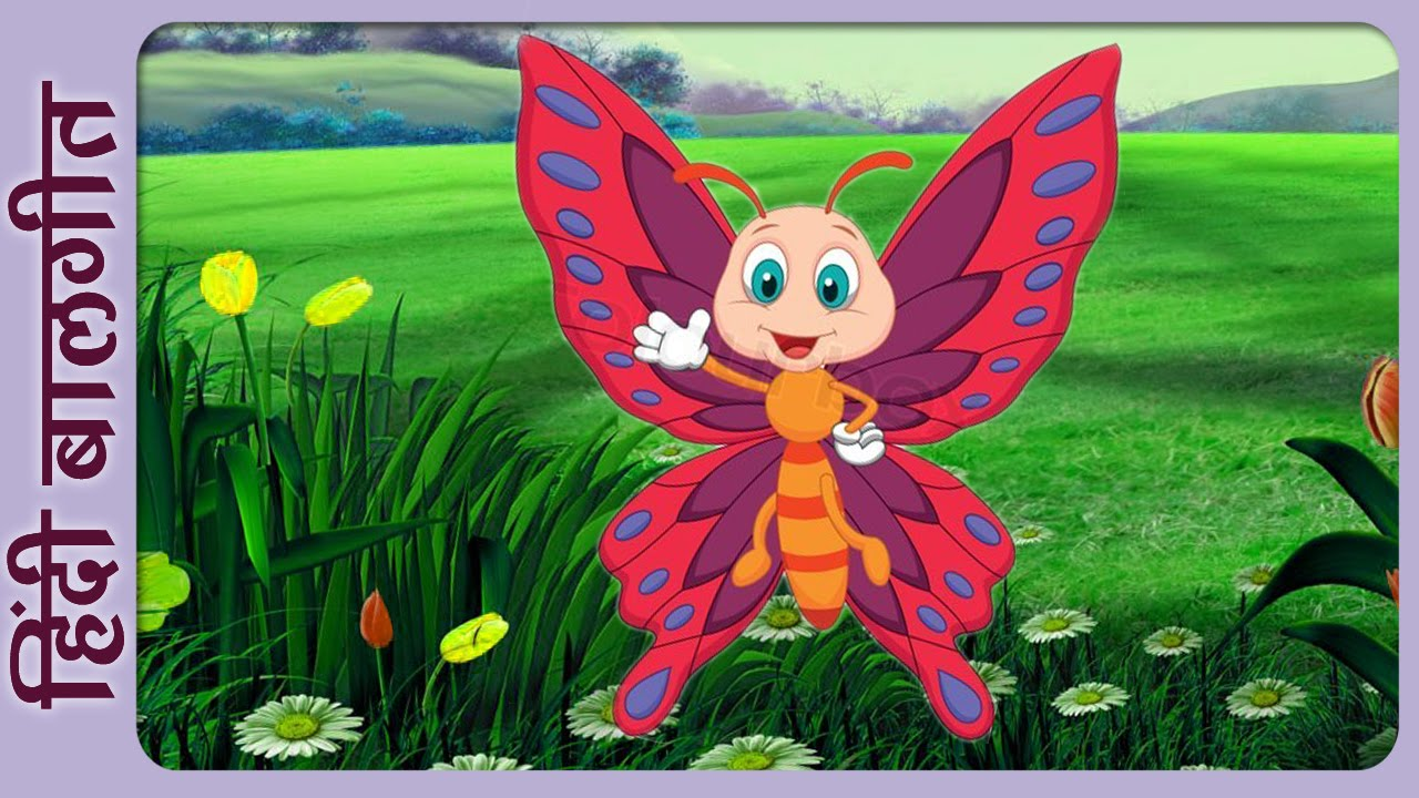 essay on butterfly for kids Look at most relevant essay for kids on butterfly websites out of 540 thousand at keyoptimizecom essay for kids on butterfly found at importantindiacom, megaessayscom, preservearticlescom and.