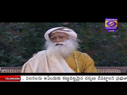 In Challenging times With Sadhguru      13th April 2020