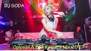 Download Video DJ SODA OPLOSAN REMIX 2017 MP3 3GP MP4