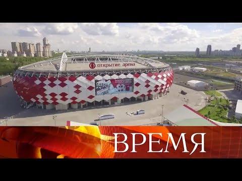 Стадионы Чемпионата мира по футболу FIFA 2018 в России™: Москва. - Лучшие приколы. Самое прикольное смешное видео!