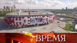 Стадионы Чемпионата мира по футболу FIFA 2018 в России™: Москва.(, 2018-06-09T19:28:59.000Z)