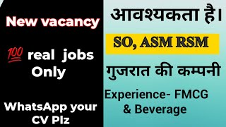 Jobs near me   Vacancy in beverage company   #Jobs   Job alert 2021   Free jobs  