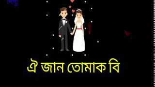Assamese sad😥😥 WhatsApp status lyrics viva video