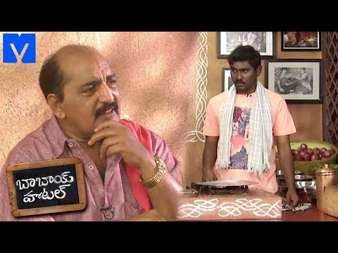 Babai Hotel 2nd April 2019 Promo - Cooking Show - Rajababu,Jabardasth Jithender - Mallemalatv