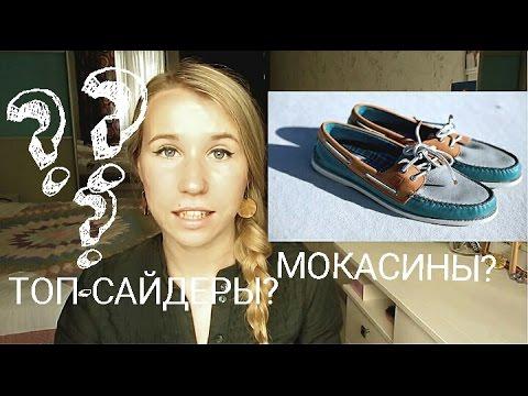 Как называются женские ботинки похожие на мужские
