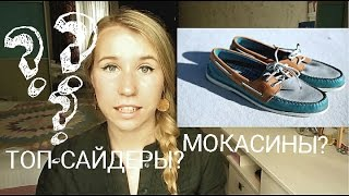 видео Виды женской обуви