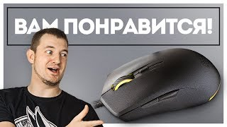 видео Cooler Master MasterMouse MM520 обзор мышки
