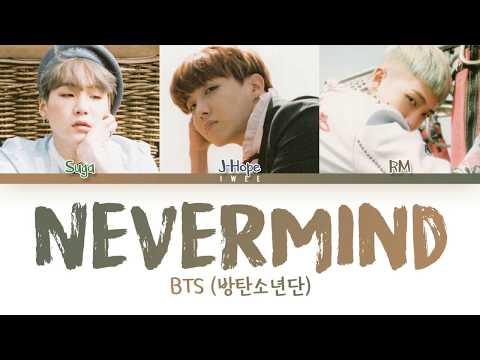 BTS (방탄소년단) - Intro : Nevermind (Han|Rom|Eng) Color Coded Lyrics/한국어 가사