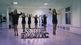 Strip Plastic Dance