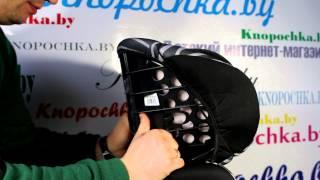 Автокресло-бустер Nania Befix SP First (15-36кг) обзор
