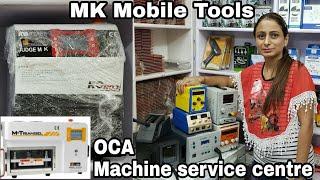 MK Mobile Professional Tools New gadget Nagri