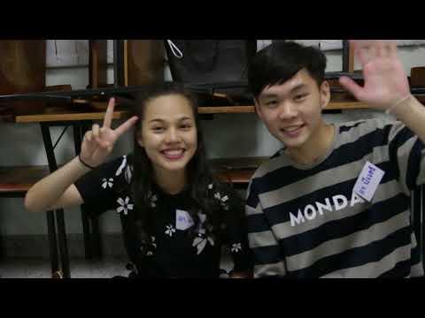 ประมวลภาพกิจกรรม - SWU Freshmen Boy & Girl 2017