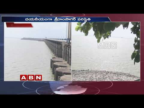 Sriram Sagar Project Still In Dead Storage Level | Live Updates | ABN Telugu