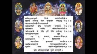 Video Durga Saptashati - Saptashloki Durga - The Seven Shlokas download MP3, 3GP, MP4, WEBM, AVI, FLV Oktober 2018