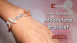 Moonstone Bracelet | Handmade …