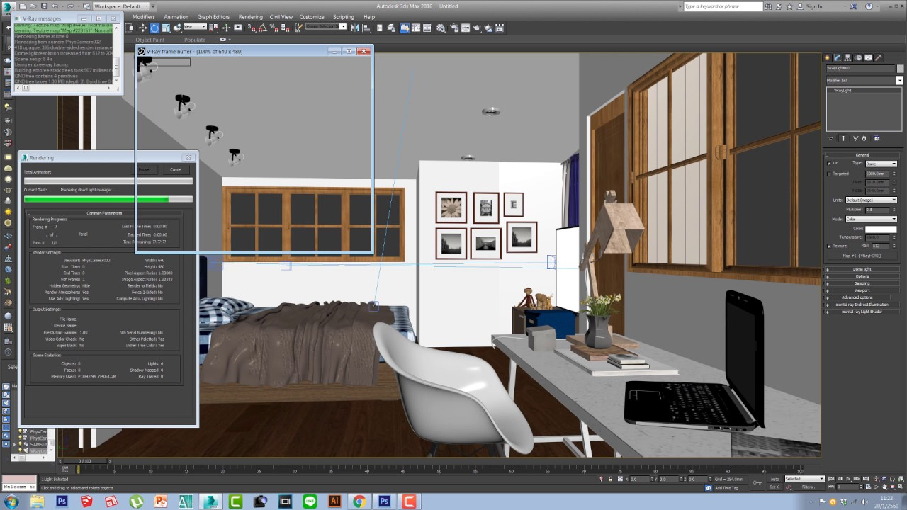 Vray lighting tutorial vray 3 4 interior lighting for Vray interior lighting rendering tutorial