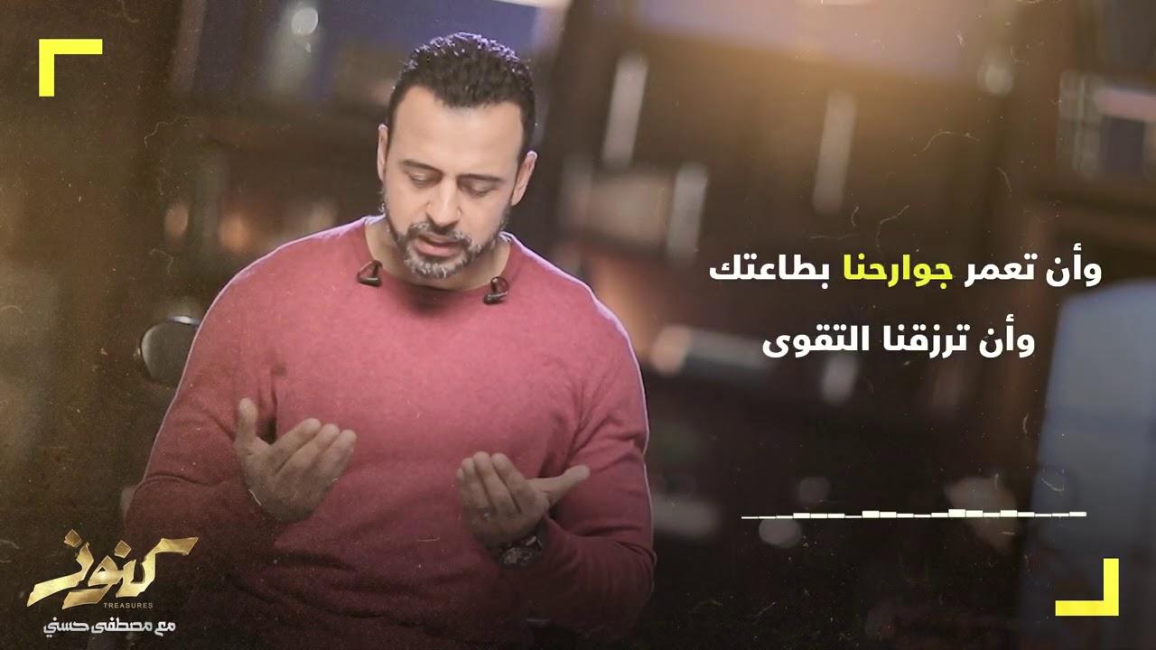 65- أعطنا يا ربي البركة التامة الواسعة في أعمارنا ونياتنا - مصطفى حسني