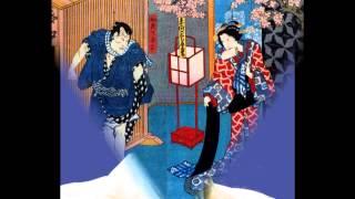 春日八郎 - お富さん