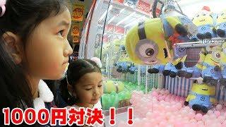 コラボ☆れのれらちゃんと3本勝負!!UFOキャッチャー&メダルゲーム☆himawari-CH