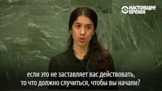 Амаль Клуни и Надия Мурад призывают ООН к активизации борьбы с