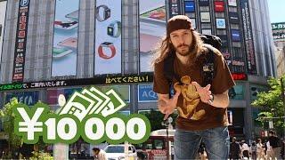 10 000 Yens à Akihabara