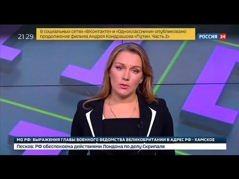 Екатерина владимировна колокольцева журналист фото