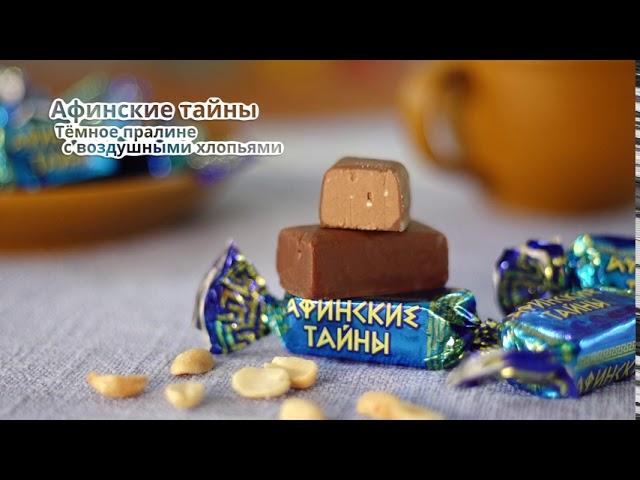 Невский Кондитер Пралиновые конфеты